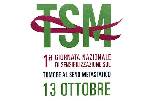 Dal 9 al 16 ottobre per la 1° Giornata Nazionale di Sensibilizzazione del Tumore Metastico, le sedi dei Comuni del Comprensorio Orvietano si illuminano di fucsia